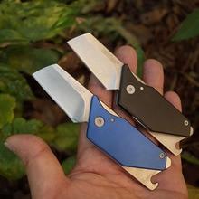 Высокое качество OEM 4036 нож мини ключ складной нож искать выживания самообороны инструмент тактический кемпинг утилита EDC карманные ножи