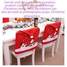 1pcs Cartoon Santa Claus Snowman Chair Cover Christmas Decorations For Home Restaurant Kitchen