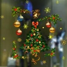 Merry Christmas Window Wall Sticker Decals Snowflake Santa Claus Home Xmas Decor Wall Decal Sticker