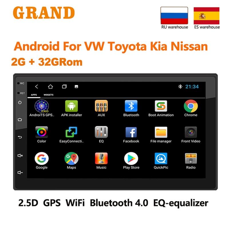 2 Din Android Car Radio 2.5D GPS Navi Multimedia Video Player Auto Stereo For Volkswagen Skoda LADA Nissan Hyundai Kia Toyota|Car Multimedia Player| - AliExpress