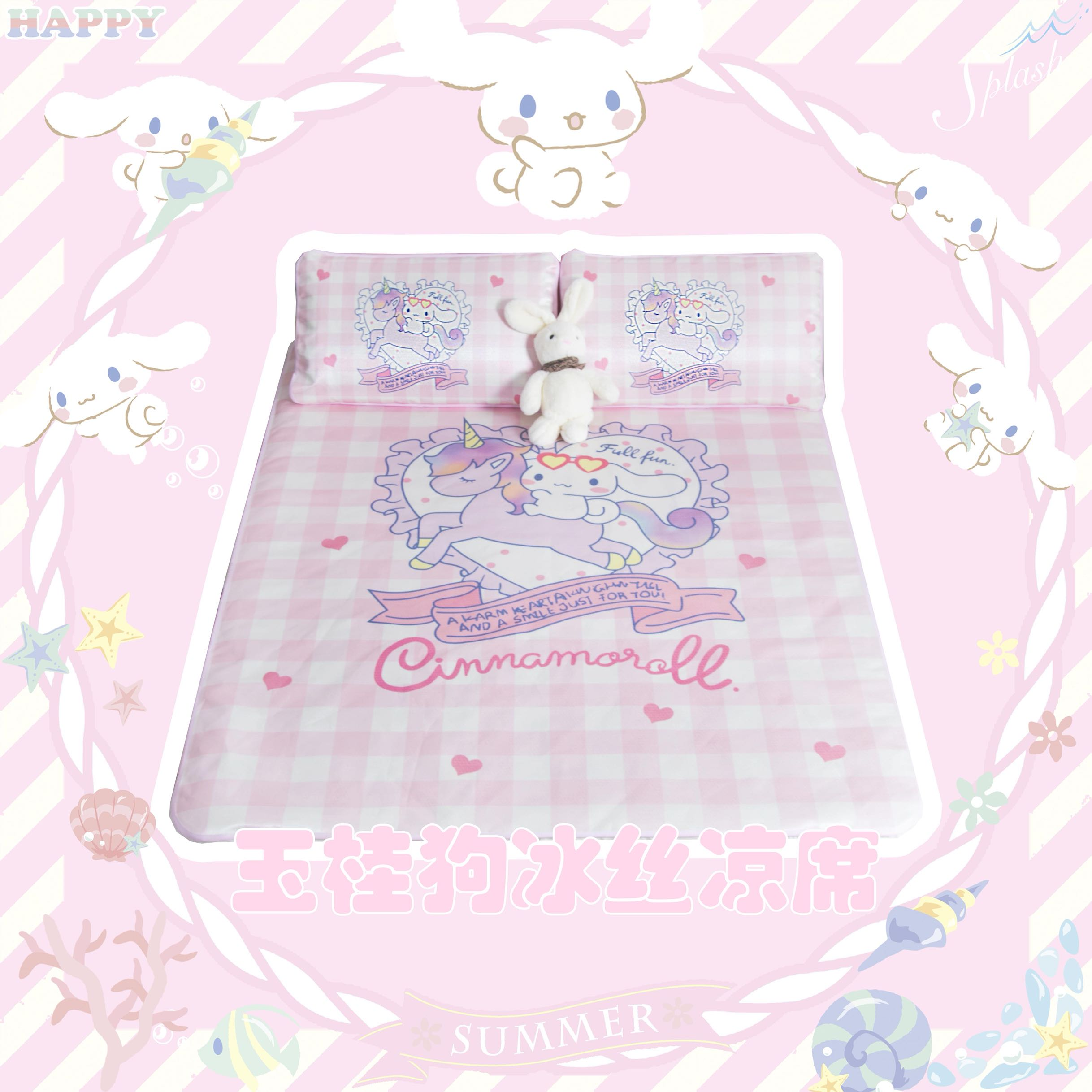 Sailor Moon Unicorn Animal Stuffed Plush Mat Foldable Bed Sheets Quilt Bedding Set Ice Silk Mats Cover Lovely Pillow Cases Quilt