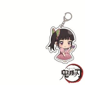 Image 5 - Hot Anime Demon Slayer Kimetsu no Yaiba Keychain Kamado Tanjirou Kamado Nezuko Tomioka Giyuu Acrylic Key Chain 12pcs Wholesale