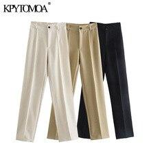 KPYTOMOA 2021 шикарная модная офисная одежда однотонные прямые брюки винтажные женские брюки на молнии с высокой талией