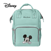 Disney Baby Diaper Bags Large Capacity  Mummy Mochila Maternity Nappy Diaper Stroller Bag Insulation Waterproof Travel Backpack