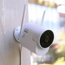 Cámara de vigilancia Xiaovv con ángulo amplio de 150 ° para exteriores, cámara inalámbrica WIFI de alta definición para visión nocturna, funciona con mi home app