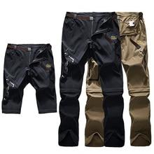 Outdoor Hiking Pants Men/Women Stretch/Quick Dry Trousers Camping/Fishing//Trekking Waterproof Pants Men's Sports Shorts AM051