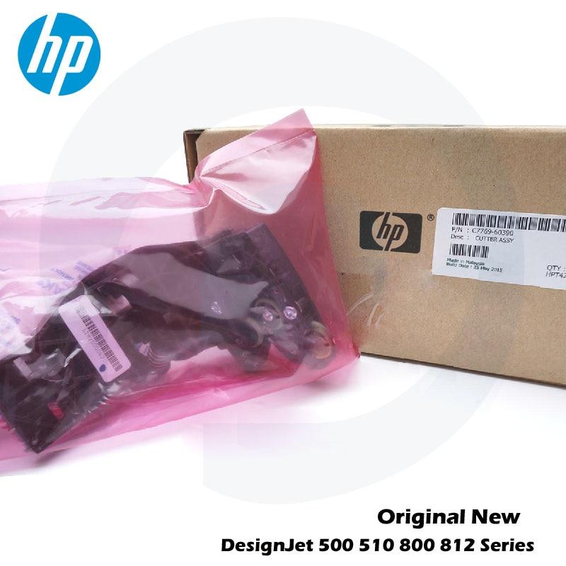 C7769-60390 Cutter Kit fit for HP DesignJet 500 510 800 Cutter Assembly POJAN