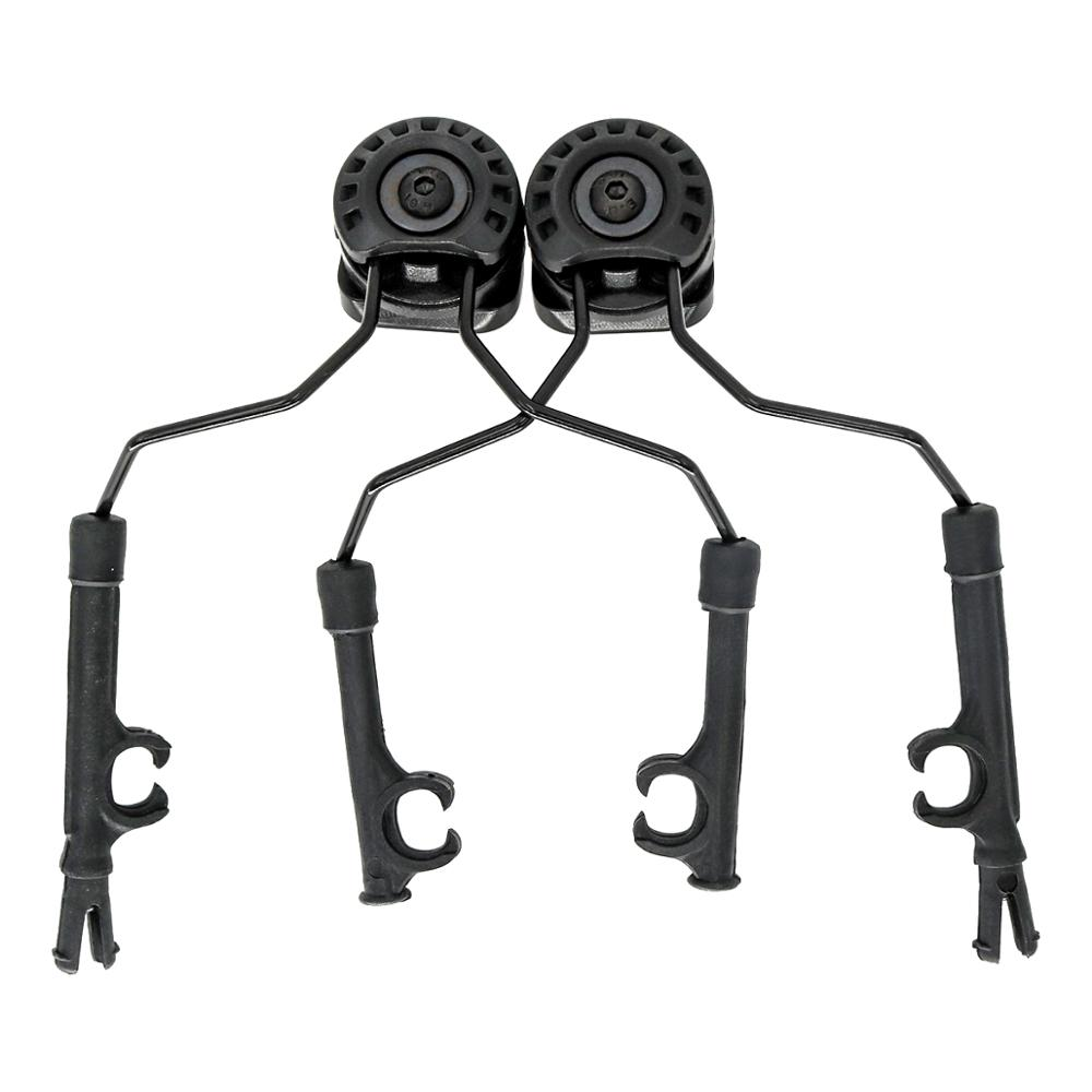 ARC Rail Adapter Helmet Bracket Left & Right Side Attachments For Peltor Comtac Headphones,1 Pair BK