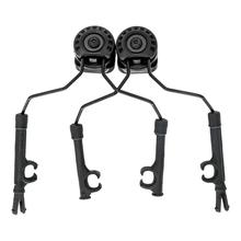 ARC Rail Adapter Helmet bracket Left & Right Side Attachments for Peltor Comtac Headphones,1 Pair BK 1 pair left