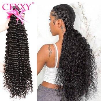 บราซิลHair Weave Bundle Human Hair Deep Wave Bundles 30 นิ้ว 32 นิ้ว 34 นิ้วRemy Curly Hair Bundlesขยาย 1/3/4Pc