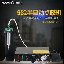 цена на Semi-automatic dispensing machine, glue dispenser, glue dispenser