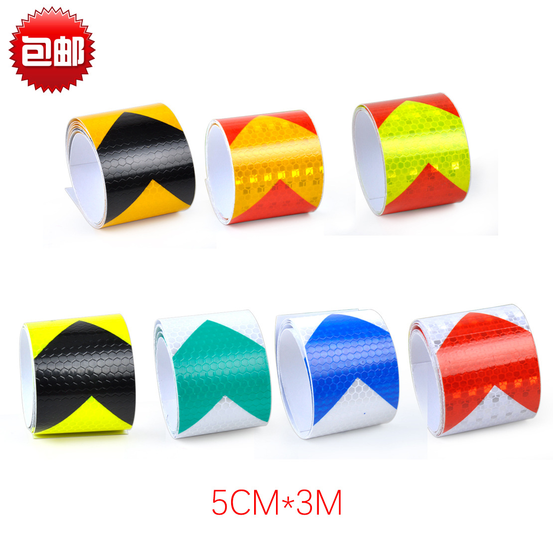 Reflective Adhesive Tape 5 Cm Traffic Safe Adhesive Tape Reflective Stickers Warning Tape Lattice Reflective Film Body Stickers