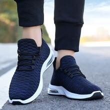Кроссовки для прогулок на открытом воздухе Высококачественная