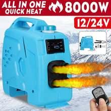 8kw 12v/24v aquecedor de carro tudo em um 8kw lcd ar diesels aquecedor de estacionamento + controle remoto para rv motorhome reboque caminhão barco