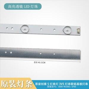 Image 4 - 8Pieces/lot   FOR  Skyworth   43E3500 43E3000 43X5 TV light strip 5800 W43001 3P00/5P00    40.2CM  3V  100%NEW