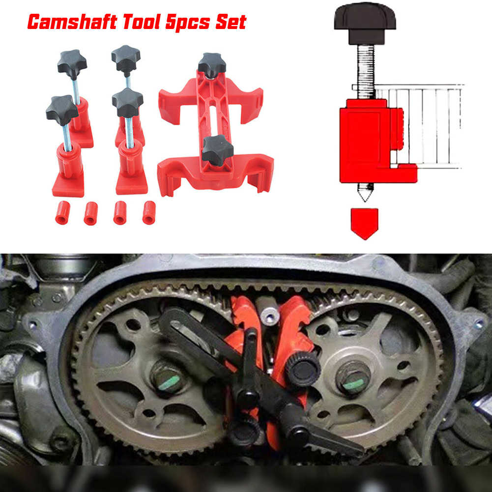 자동차 자동 듀얼 캠 클램프 캠축 엔진 타이밍 잠금 도구 5 Pcs 스프로킷 기어 키트 범용 잠금 도구