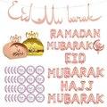 Рамадан воздушные шары EID Mubarak украшения из розового золота Мубарак гирлянда исламский мусульманский фестиваль шарики для украшения товары...