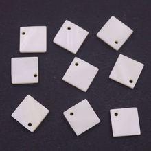 Лот 9 шт 10 мм плоская квадратная форма оболочки белые жемчужные