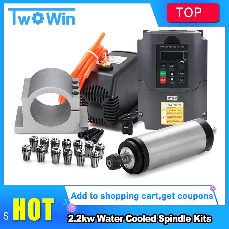 1.5 кВт/2,2 кВт шпиндель с водяным охлаждением + инвертор 110 В/220 В + зажим 65/80 мм + водяной насос/Труба 5 м + 13 шт. ER20/ER11 для деревообрабатывающего фр...