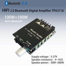 Alta fidelidade 100wx2 tpa3116 bluetooth 5.0 de alta potência amplificador digital placa estéreo amplificador amplificador em casa teatro