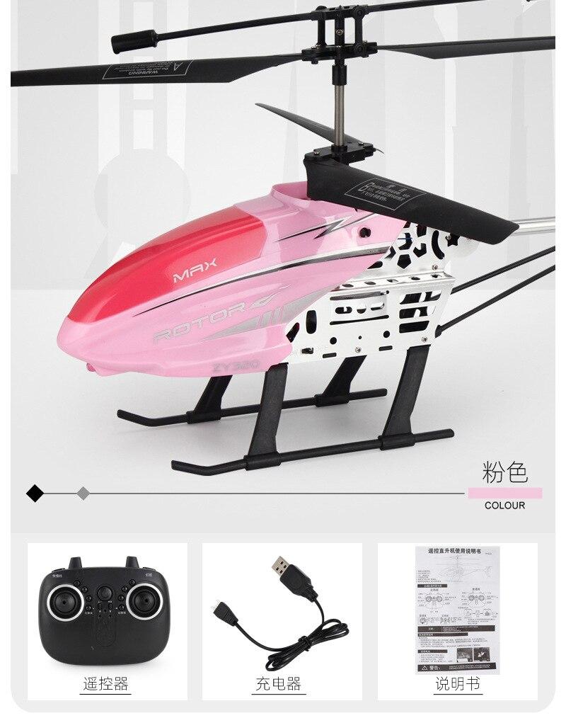Nouveau 40cm 2.4G grande taille RC hélicoptère avec lumière LED radiocommande rc Drone hauteur fixe alliage durable ABS grands avions jouets 5
