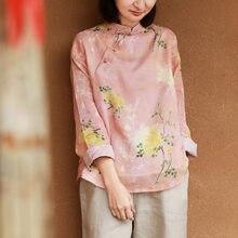 Johnature – chemises et hauts de Style chinois pour femmes, chemisiers de haute qualité, à manches longues, avec boutons imprimés floraux, printemps 2021
