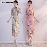 2020 modern cheongsam women ao dai lace qipao chinese dress long qi pao party vintage elegant dress qipao