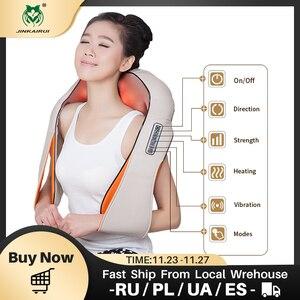 Image 1 - JinKaiRui U şekli masaj elektrik kızılötesi isıtma titreşimli Shiatsu yoğurma geri boyun omuz masaj vücut Massagem