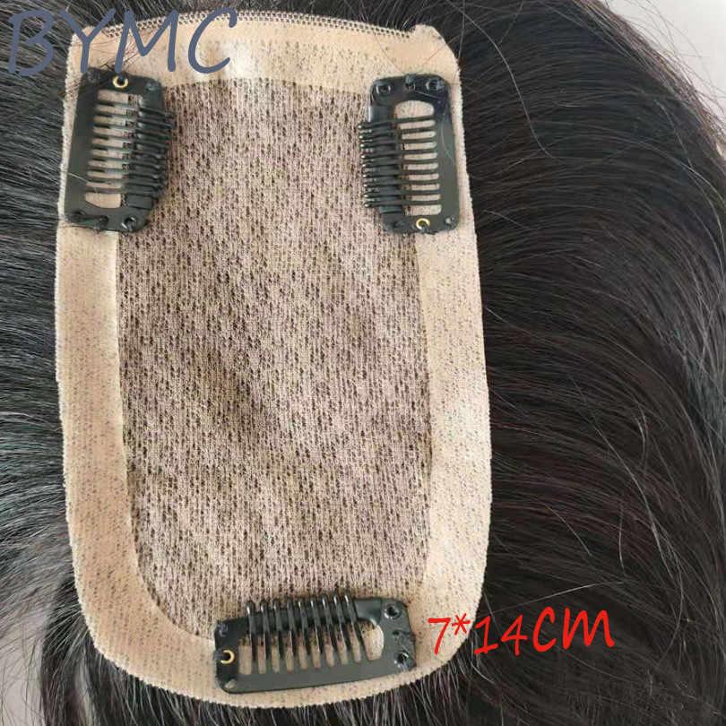 Bymc 5*8 peruca de cabelo para o cabelo feminino topper grampo de cabelo humano com base de seda do plutônio ins cor natural extensão de volume 130%