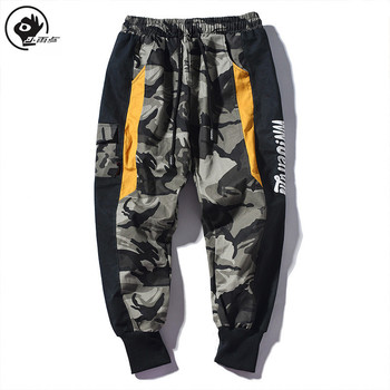 Little Raindrop Men Camouflage Pants Men's Pockets Waist Drawstring Ankle Tied Skinny Cargo Pants Baggy Casual Male Streetwear grey casual drawstring waist zipper design pants with four pockets