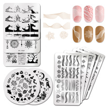 PICT YOU Striped Line Stamping Plates Halloween Pumpkin Flowers Animal Tropical Geometry Lace Pattern Plate Nail Art Templates