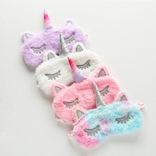 1PCS חמוד חיות עין מסכת Cartoon Unicorn שינה מסכת קטיפה עין צל כיסוי עיני מצחייה נסיעות בית ילדים יום הולדת מתנה