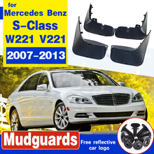 цена на Mud Flaps For Mercedes Benz S Class S-Class 2012 2011 2010 2009 2008 W221 V221 2007 - 2013 Splash Guards Mudguards S300 S350 450