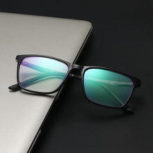 Оправа с защитой от синих линз для мужчин и женщин очки алюминиево