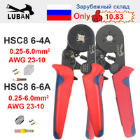 Pliers HSC8 6 4A 6 6A multifunctional tools crimping plier MINI TYPE 0.25 6mm2 straight German Pliers hand tools