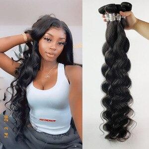 FDX волнистые пряди 1/3/4 шт 30 дюймов Пряди полный 100% человеческие волосы бразильские волосы плетение пряди длинные Remy волосы для наращивания