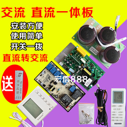DC compressor frequency conversion hook air conditioning control panel 1P1.5P hook maintenance general