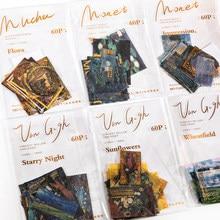 60 pièces Impression galerie autocollant ensemble Van Goah peinture tournesol étoilé nuit Monet lever du soleil autocollants Post décoration cadeau A6770