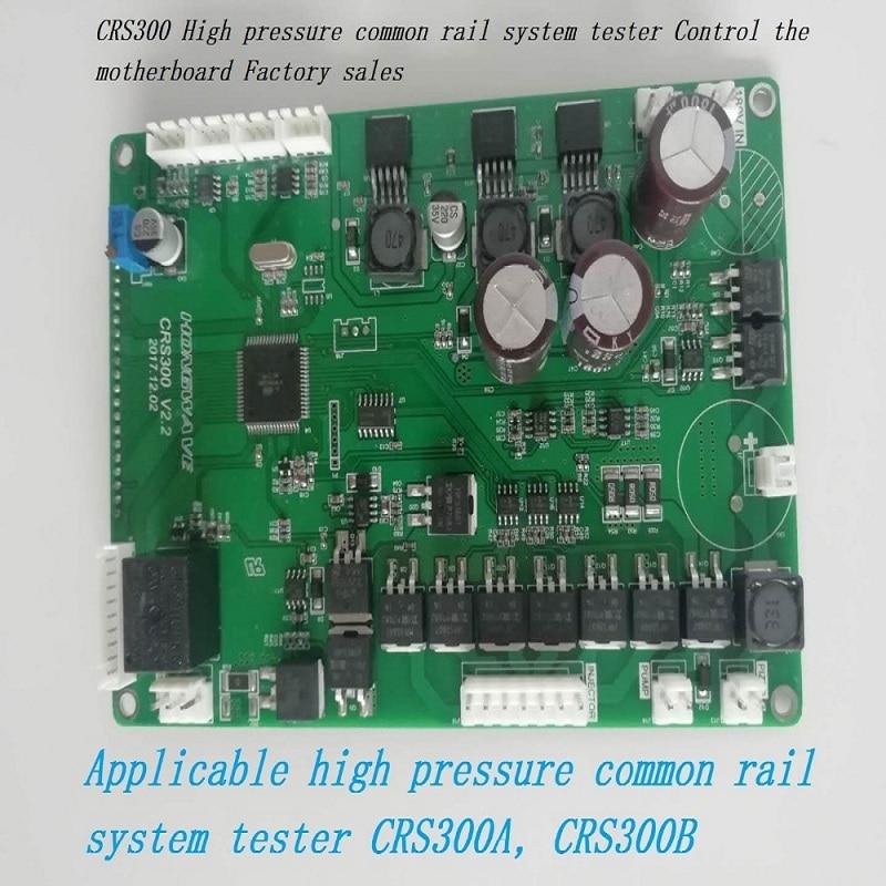 CRS300 высокого давления системы common rail тестер управления материнской платы Заводские продажи для обновления обслуживания