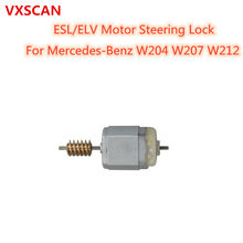 Attractive New ESL/ELV Motor Steering Lock Wheel Motor for Mercedes-Benz W204 W207 W212(China)