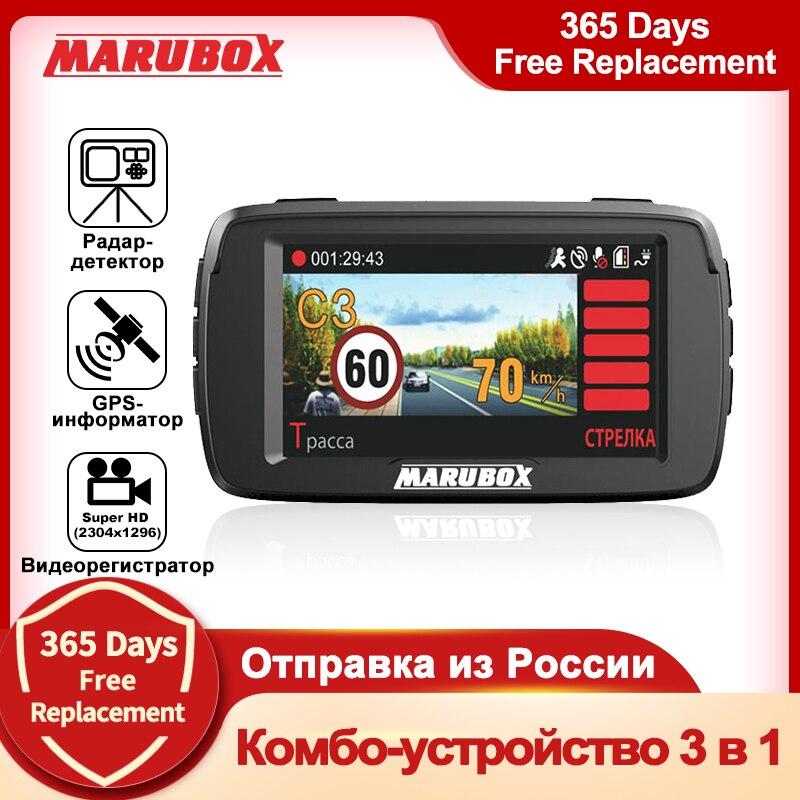 Marubox M600R Автомобильный видеорегистратор,Комбо-устройство 3 в 1 : видеорегистратор,радар-детектор и GPS-информатор,запись Super HD 1296P,детектирован...