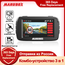 Marubox M600R auto dvr radar detektor gps 3 in 1 HD1296P 170 Grad Winkel Russische Sprache Video Recorder logger freies verschiffen