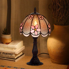 8 inch modern minimalist art Tiffany stereo flower pink warm bedroom bedside table lamp