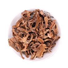 Fen Xin Mu,Distraction Wood,Semen Juglandis Diaphragma,Chinese Herbal Medicine