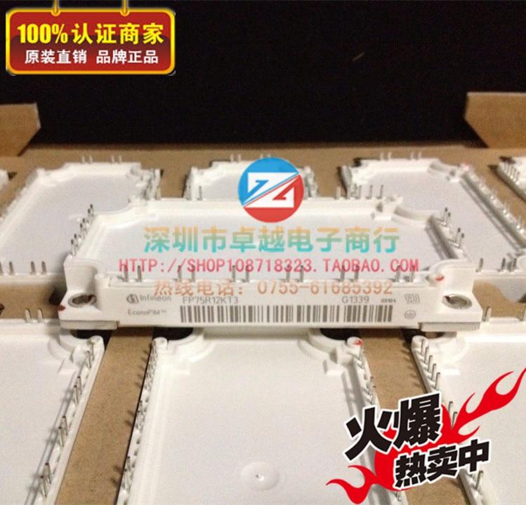 FP75R12KT3 FP75R12KE3 IGBT module quality assurance price advantage--ZYQJ
