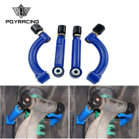 PQY Adjustable Front Upper Camber Arms For Nissan Skyline R33 R34 GTST GTT GTR PQY9866