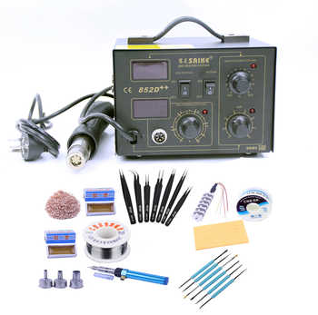 SAIKE 852D++ 220V/110V Hot Air Rework Station soldering station 2 in 1 with Supply air gun rack ,and many gifts Free shipping - DISCOUNT ITEM  8 OFF Tools