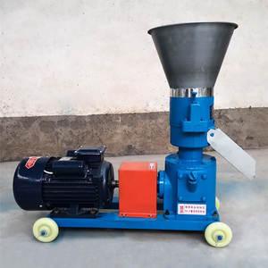 Pellet-Mill Granulator Food-Pellet-Making-Machine Feed Multi-Function KL125 220V/380V