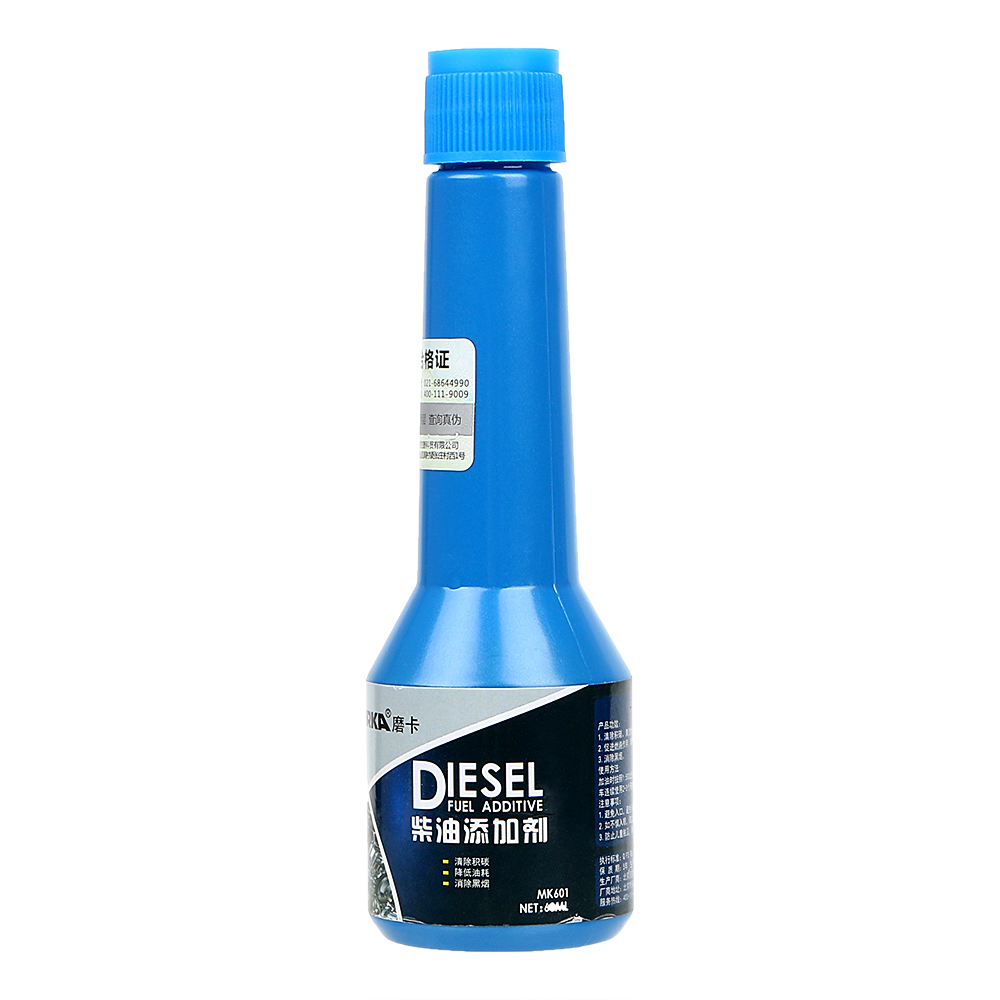 Diesel Injector Cleaner Diesel Fuel Saver Additive Diesel Oil Additive Cetane Improver Fuel Consumption Additive Energy Saver