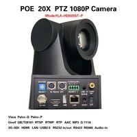 Cámara de videoconferencia para sistema de teleentrenamiento, lente óptica HD, IP, POE, PTZ, 2MP, 20x